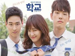 """School 2017"" Helps The Public Discover Talented Actors"