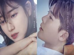 """While You Were Sleeping"" Reveals Character Posters Of Suzy And Lee Jong Suk"