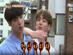 "BTS's Jin And Jungkook Bicker Adorably On ""Let's Eat Dinner Together"""