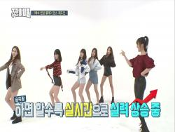 "Watch: GFRIEND Takes Another Stab At The ""2x Random Play Dance"" On ""Weekly Idol"""