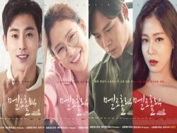 """Melo Holic"" Releases Dynamic Character Posters Of TVXQ's Yunho, Kyung Soo Jin, And Han Joo Wan"
