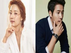 Han Ji Hye And Lee Sang Woo Confirmed For New Weekend Family Drama