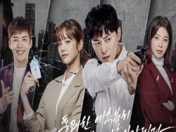"3 Things To Look Out For In The Second Half Of ""Two Cops"""