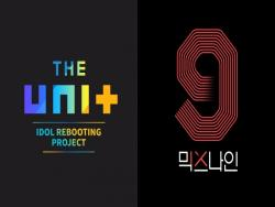 "Are ""The Unit"" And ""MIXNINE"" Fairly Compensating Their Contestants?"