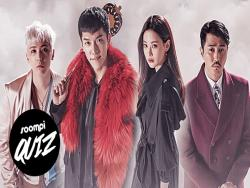"QUIZ: Which ""Hwayugi"" Character Are You?"
