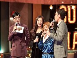 """Sugar Man 2"" Is Off To Strong Start, Surpassing Highest Viewership Ratings Of Season 1"