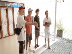 """2 Days & 1 Night"" Cast And CNBLUE's Jung Yong Hwa Experience The Hallyu Effect Firsthand in Cuba"