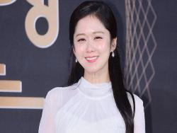 Jang Nara Reviewing Casting Offer As Lead In New Drama