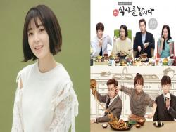 "Baek Jin Hee In Talks To Play Leading Role In 3rd Season Of tvN's ""Let's Eat"""