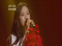 "Watch: Heo Young Ji Transforms Into A Sexy Diva On The Stage Of ""Immortal Songs"""