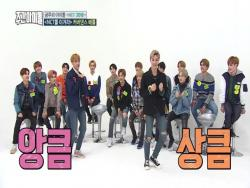 "Watch: NCT Covers Taemin, Red Velvet, TWICE, And More In Dance Battle On ""Weekly Idol"""
