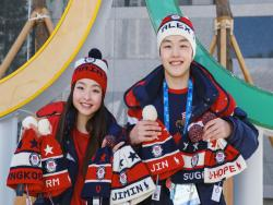 Olympic Medalists Maia And Alex Shibutani Reveal Why They Sent Gifts To BTS