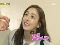 "Lee Da Hee Flusters ""Running Man"" PDs By Needing Extra Tutoring To Understand Game Rules"