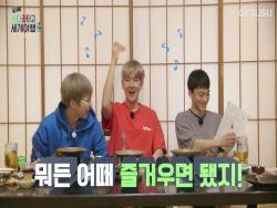 Watch: EXO-CBX Plays A Game Of Chance With Mixed Results In New Reality Show Teaser