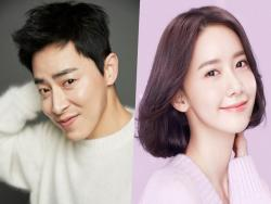 Jo Jung Suk And YoonA To Unite As Leads Of New Action Film