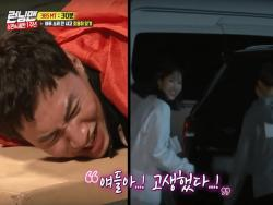 Lee Kwang Soo Tries To Save Face In Front Of TWICE