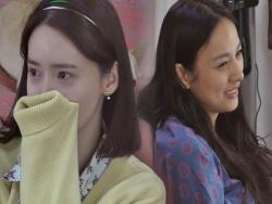 Watch: Lee Hyori And Lee Sang Soon Move YoonA To Tears With Thoughtful Farewell Gift