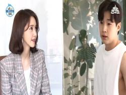 "Watch: YoonA Offers Acting Advice To Henry Based On Her Experience On ""God Of War, Zhao Yun"""