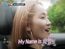 Watch: HA:TFELT (Yeeun) Unveils Her Home And Daily Life For The First Time On Broadcast
