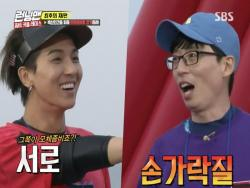 """Running Man"" Hits Peak Ratings During WINNER's Song Mino And Yoo Jae Suk's Verbal Showdown"