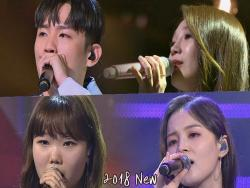 "Watch: Apink's Jung Eun Ji And Hanhae + Akdong Musician's Lee Soo Hyun And Lee Hi Perform Duets On ""Sugar Man 2"""