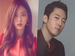 CLC's Eunbin To Make Acting Debut In New Action Drama With Jang Hyuk