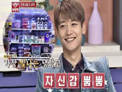 "Watch: SHINee's Minho Impresses ""Please Take Care Of My Refrigerator"" With His Fridge"