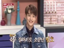 SHINee's Minho Shares Reason Why His Dad Was Against Him Becoming A Soccer Player