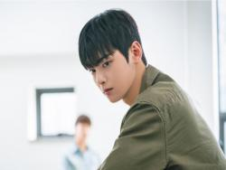 "ASTRO's Cha Eun Woo Talks About Preparing For His Role In ""My ID Is Gangnam Beauty"""
