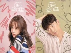 "5 Elements Of ""Familiar Wife"" That We Can't Wait To See"