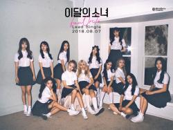 LOONA Gets Fans Excited With Full Group Shot For Lead Single