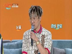 HaHa Opens Up About His Childhood And Marriage