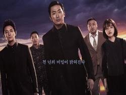 """Along With The Gods 2"" Sets New Record On Opening Day At The Box Office"