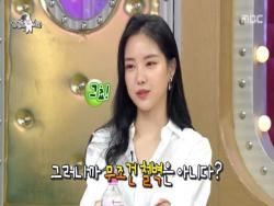 Apink's Son Naeun Talks About Her Past Approach To Dating