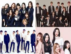 2018 DMC Festival Announces Lineups For Super Concert And Korean Music Wave