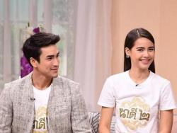Thai show 'Review Banterng' mentions 'The Crown Princess' fame in PH