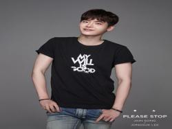 Lee Jong Suk Partners With Fashion Brand To Stop Child Abuse