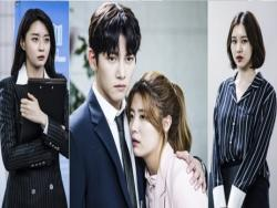 "Ji Chang Wook To Find Himself Unable To Stay Away From Nam Ji Hyun On Next Episode Of ""Suspicious Partner"""