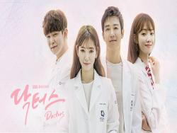 """Doctors"" Cast Members Prove That They Are Still Close As Ever Through Reunion Photos"