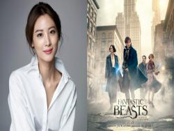 "Actress Soo Hyun To Appear In Upcoming ""Fantastic Beasts And Where To Find Them"" Sequel"