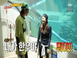 "Jun So Min Is On The Crocodiles' Side (?) During ""Running Man"" Punishment Mission"